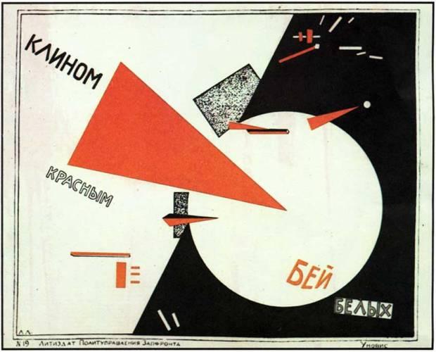 Golpe a los blancos con la cuña rojo. El Lissitzky 1919